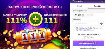 регистрация в first casino